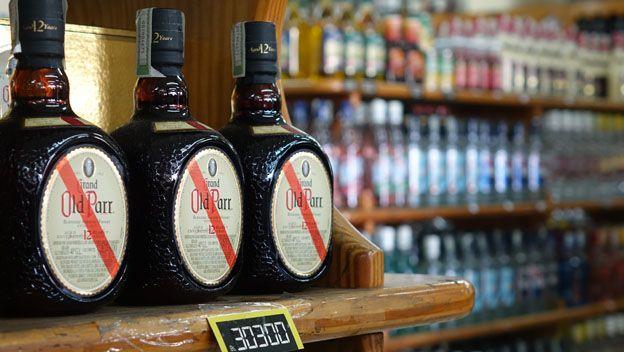 Whiskey en Margartia