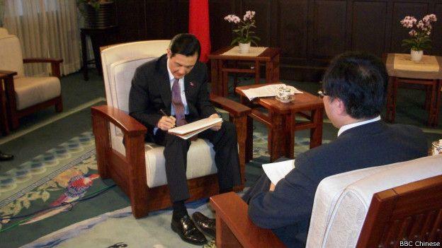 BBC中文網2010年在台灣採訪馬英九