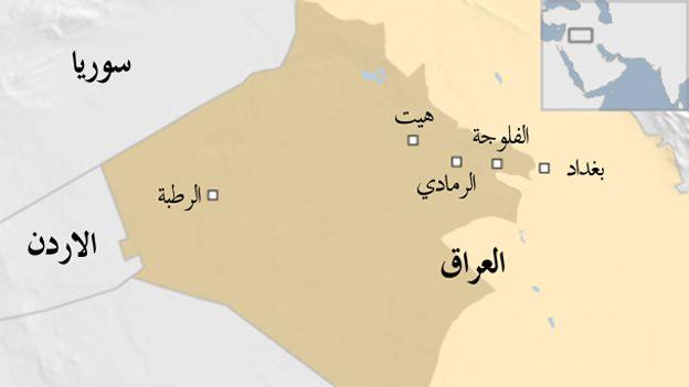 متابعة مستجدات الساحة العراقية - صفحة 25 160518105137_624x351