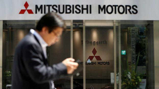 Puerta de la compañía Mitsubishi