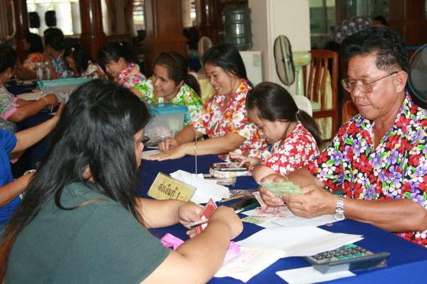 Община в Таиланде