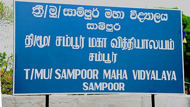 கிழக்கு மாகாண முதல்வர் - கடற்படை அதிகாரி மோதல்: விளக்கம் கேட்கிறார் ரணில்