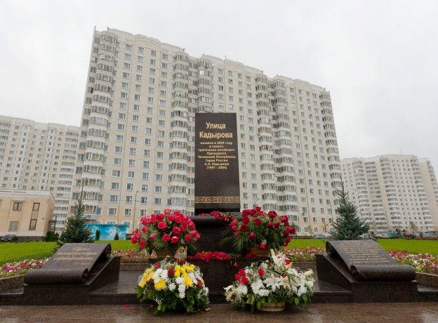 kadyrov_butovo