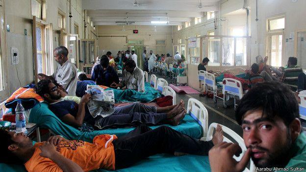 कश्मीर का अस्पताल