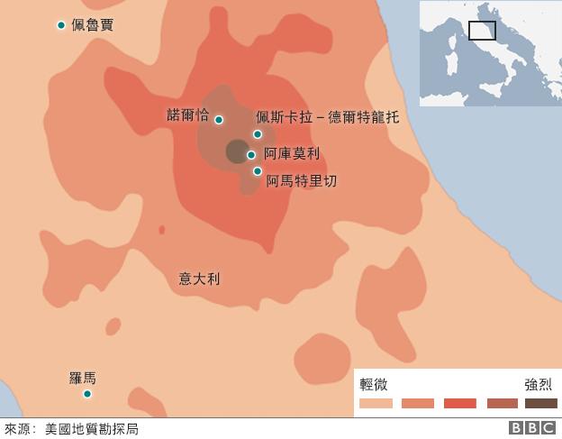 地图:意大利佩鲁贾地震各地震级