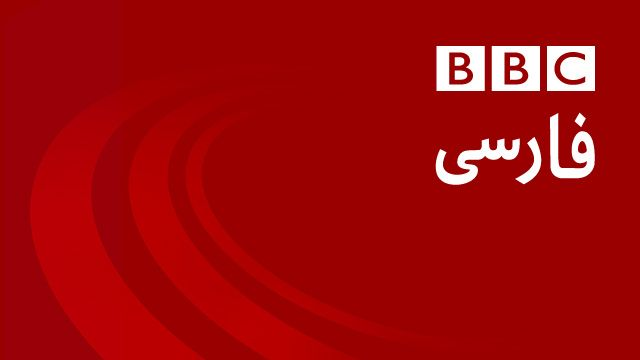 برنامه پخش زنده بی بی سی