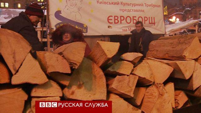 Radio Kiev Russian 55