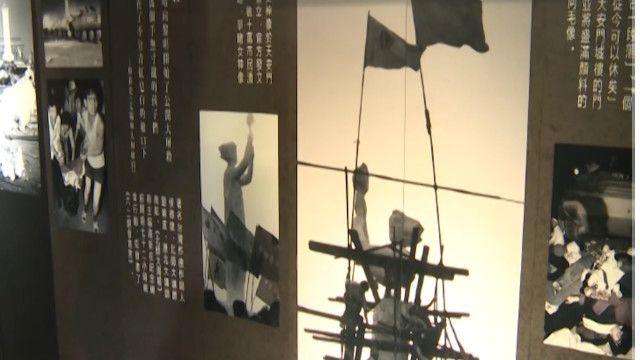 china_tiananmen_exhibition