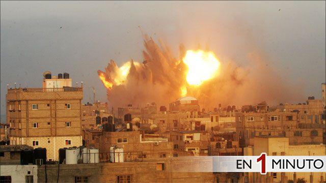 Bola de fuego sobre Rafah, Franja de Gaza