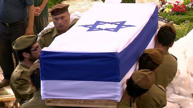 Funeral de soldado israelí fallecido en Gaza