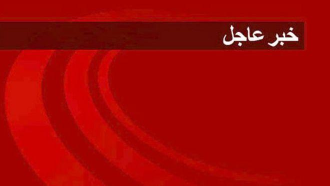 متابعة مستجدات الساحة العراقية - صفحة 23 150326000920_breaking_news_arabic_640x360_._nocredit