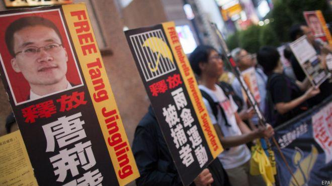 香港一些社运组织为唐荆陵被捕进行抗议