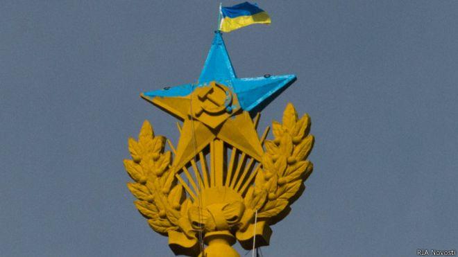 Гимн Украины звучит в Москве в честь победы украинской спортсменки Ольги Харлан - Цензор.НЕТ 6546