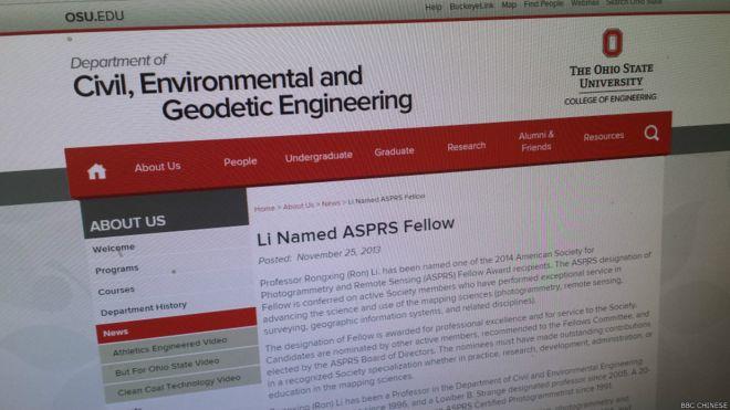 2014年2月,李荣兴突然辞去他在俄亥俄州立大学土木环境与地质工程系任教18年的教职,去向不明