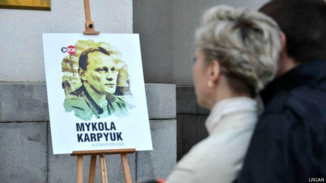 http://ichef-1.bbci.co.uk/news/ws/660/amz/worldservice/live/assets/images/2015/09/15/150915074640_karpyuk_mykola_ukrainian_prisoner_in_russia_624x351_unian.jpg