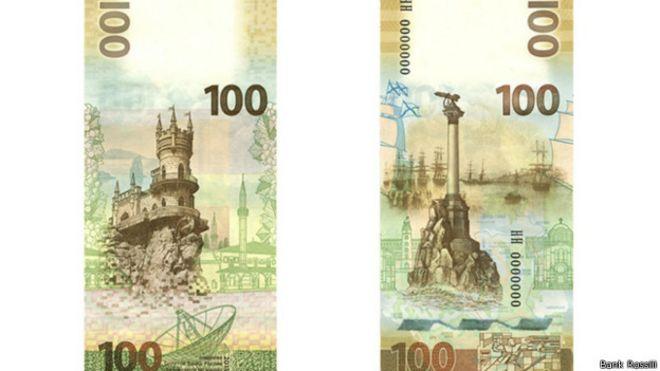 банкнота 100 рублей