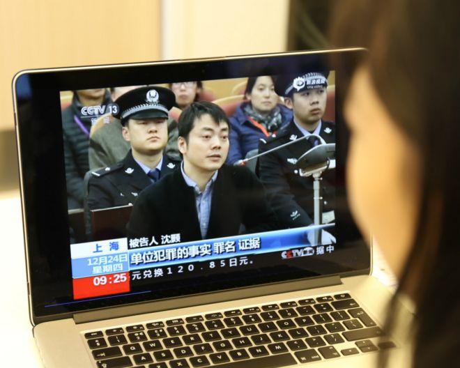 沈灏在上海市浦东新区法院作最后陈述(24/12/2015)