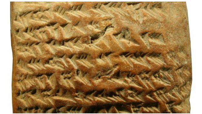 البابليون القدماء