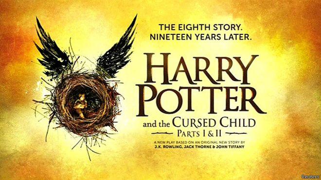 哈利·波特舞台劇今夏首演後出版書籍