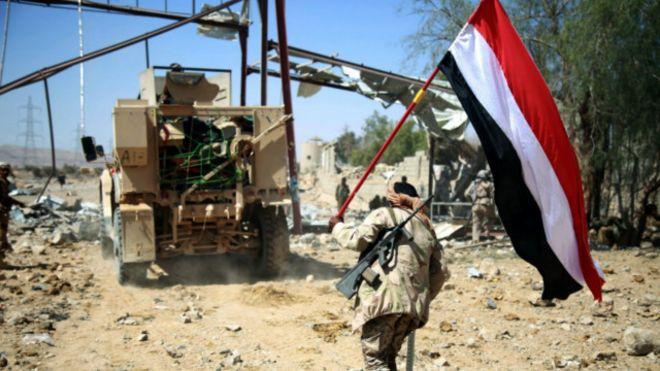 متابعة مستجدات الساحة اليمنية - صفحة 5 160212110145_yemen_640x360_afp_nocredit