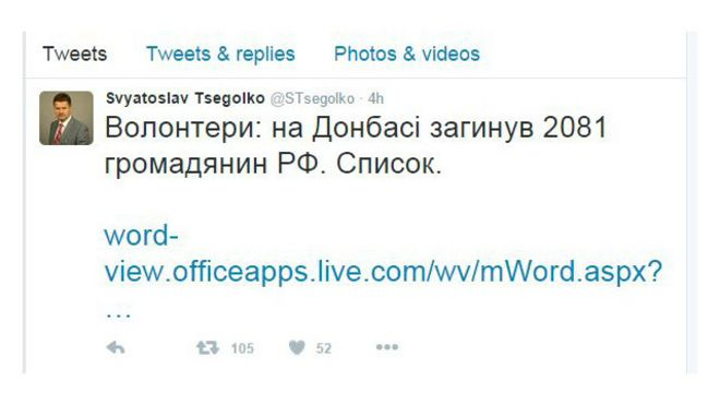 160306114446_tsegolko_640x360_twitter_no