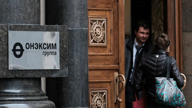 Штаб-квартира группы ОНЭКСИМ в Москве