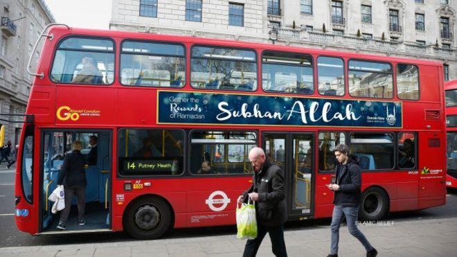 bus subhanallah