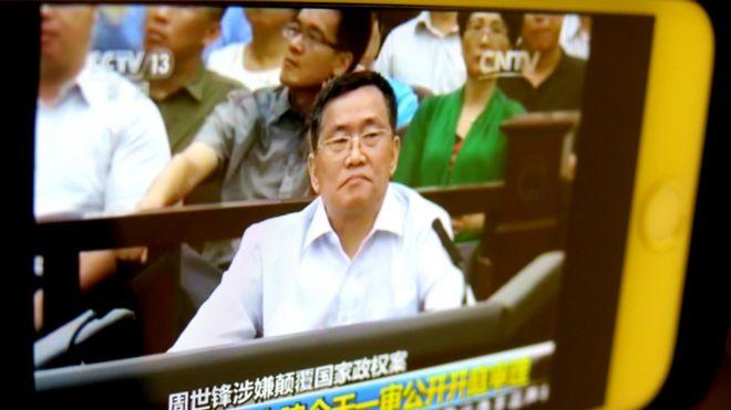 中国网络自由观察:中国维权律师抓捕:锋锐律师周世锋判囚七年