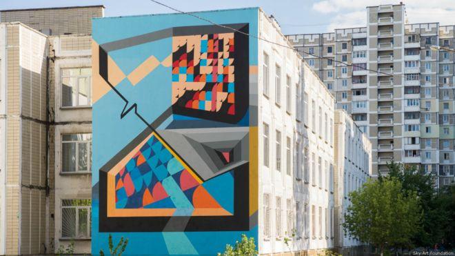 мурали, Київ