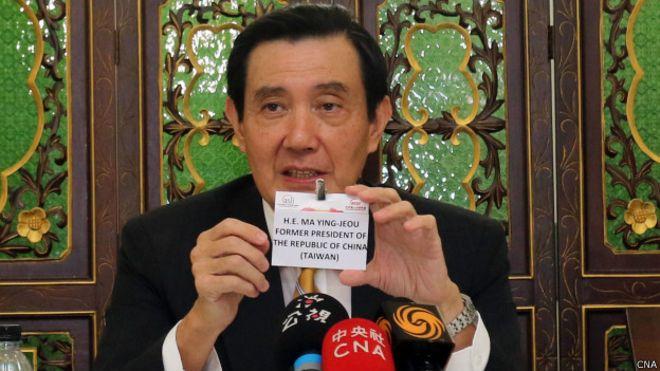 马英九大马举行国际记者会指责北京打压