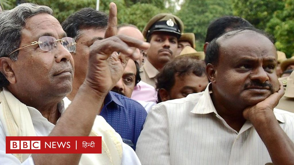 कर्नाटक चुनाव: कांग्रेस-जेडीएस को सुप्रीम कोर्ट जाकर क्या मिलेगा?