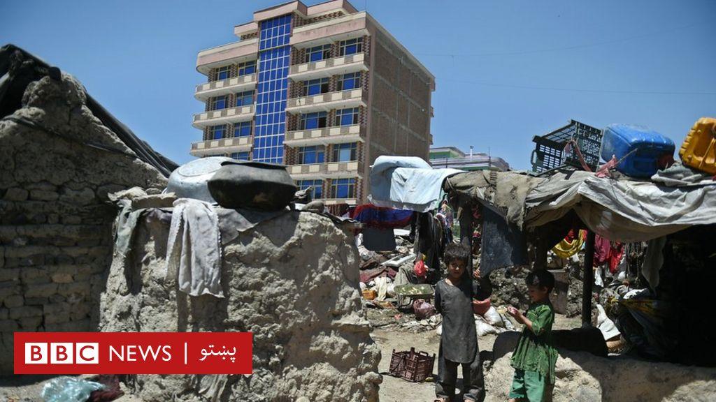 '۲۰۱۷ کې ۵۵ زره افغانان بې ځایه شوي دي'
