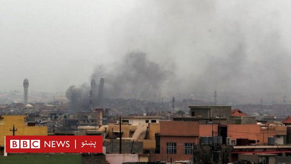 موصل کې هوايي برید د 'اسلامي دولت' مفتي وژلی
