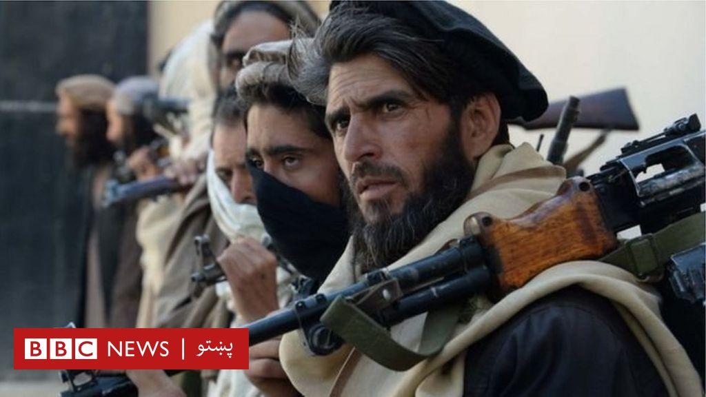 مسکو غونډه: طالبان باید له جګړې لاس پر سر شي