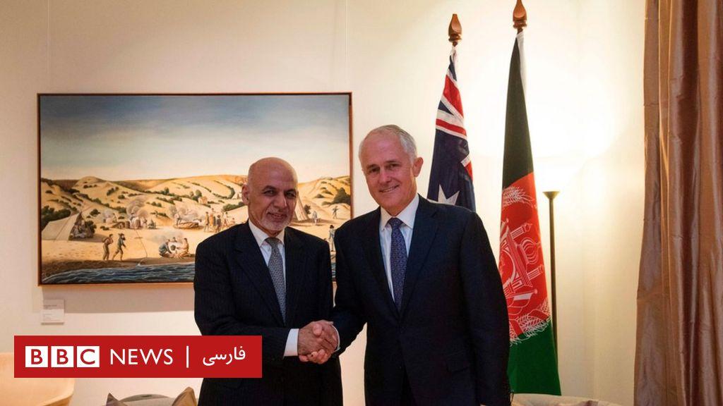 استرالیا ۲۴۰ میلیون دلار به افغانستان کمک میکند