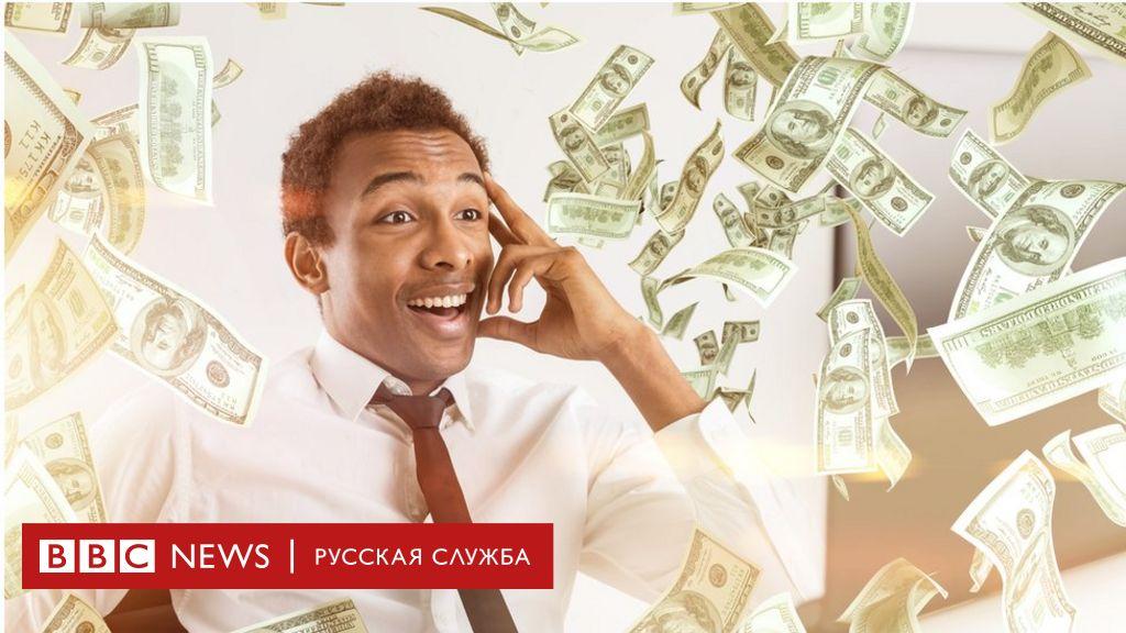 Ссылки вконтакте купить