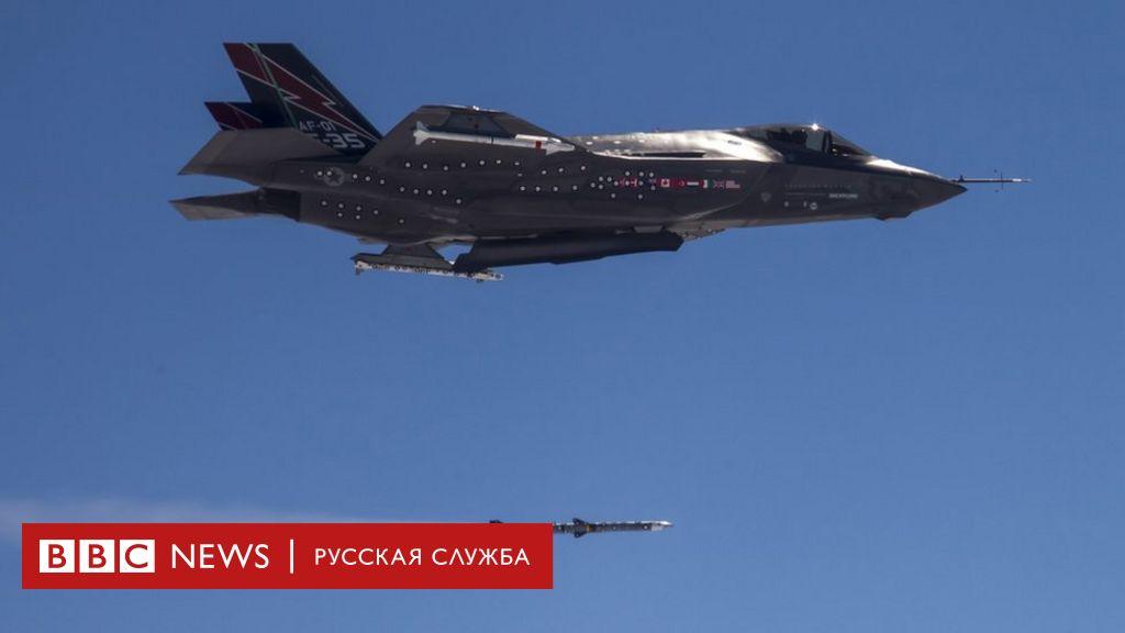 Истребители пятого поколения - ошибка Пентагона? - BBC Русская служба