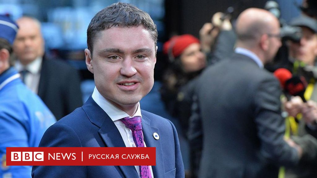 Парламент Эстонии вынес вотум недоверия премьеру Рыйвасу
