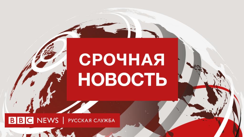 США внесли в санкционный список Керимова, Вексельберга и Дерипаску
