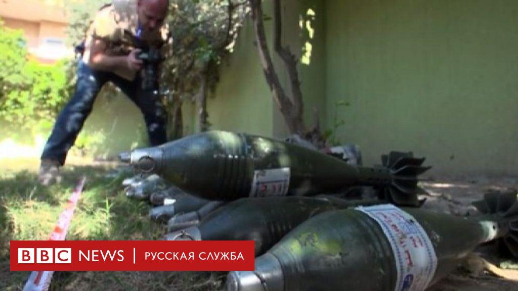 BBC News - Русская служба - YouTube
