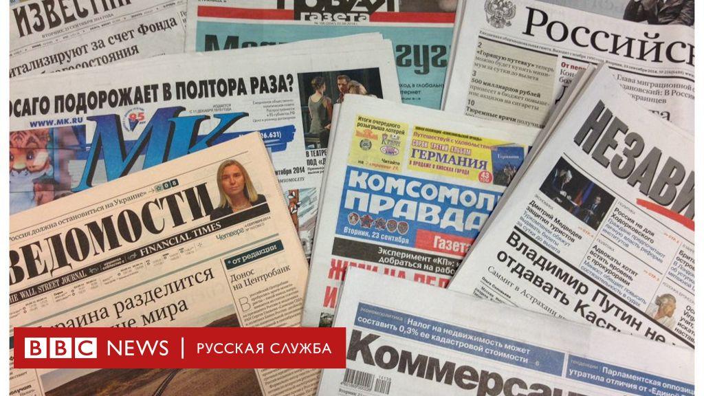 Картинки по запросу СМИ России: для победы Путина высокая явка вредна