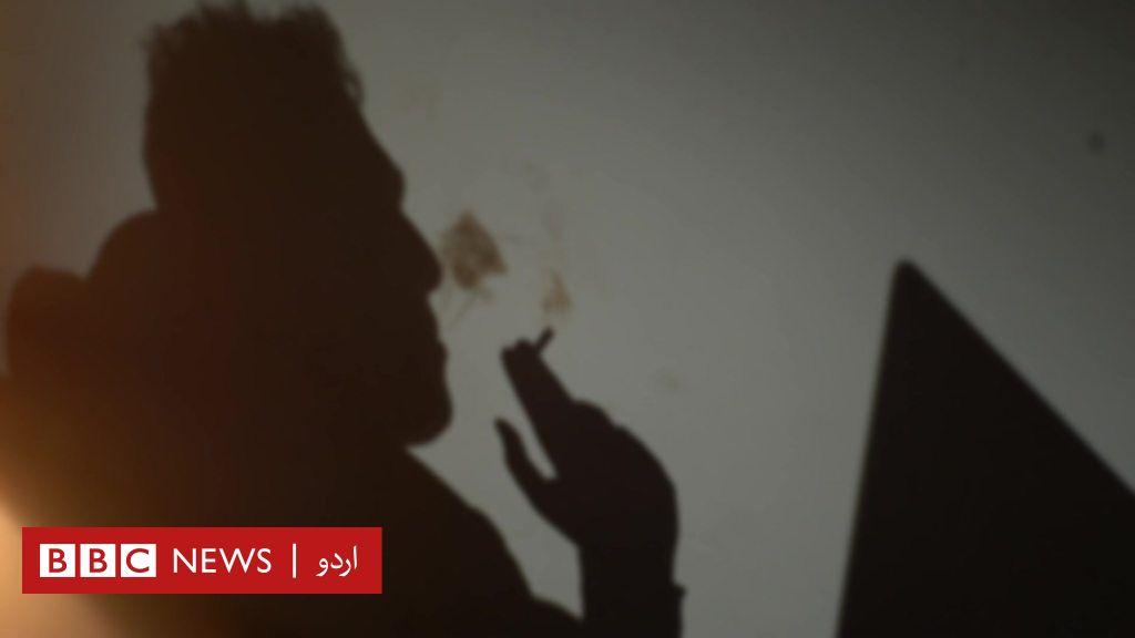 سکائپ سیکس سکینڈل میں پھنسے ہزاروں نوجوان - BBC Urdu