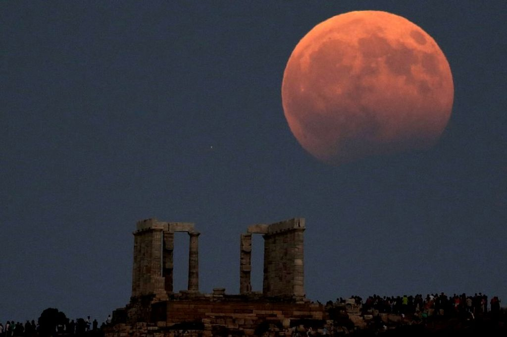 red moon rising steam - photo #17