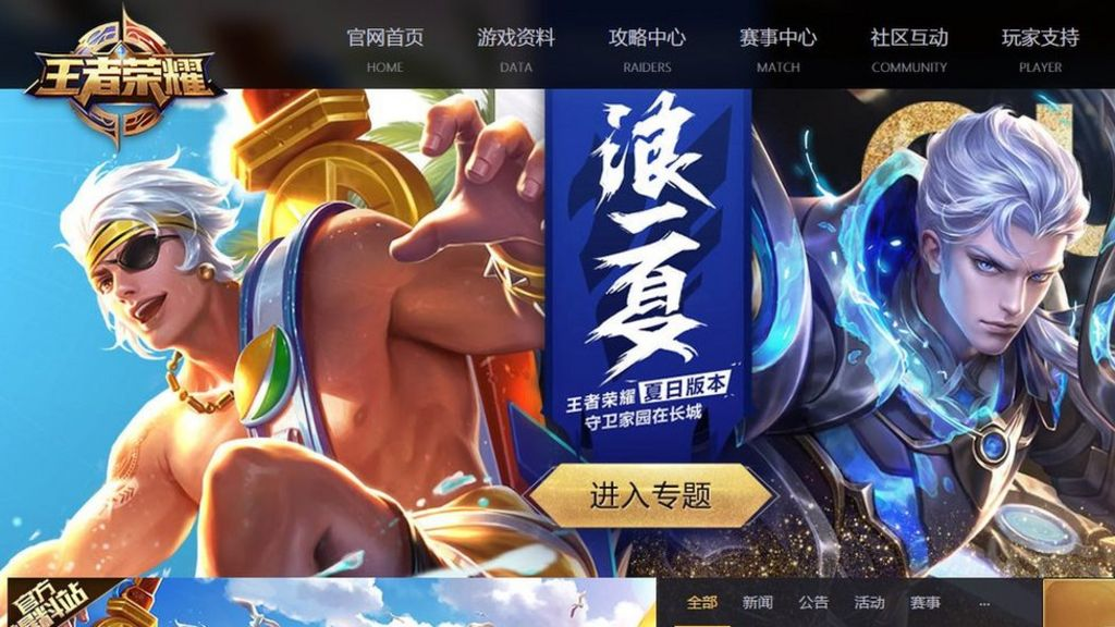 Tencent introduces limit to combat online gaming addiction