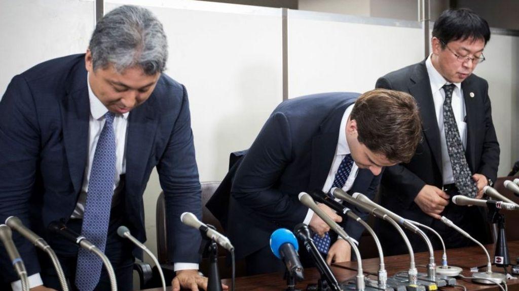 Former MtGox Bitcoin exchange boss pleads not guilty