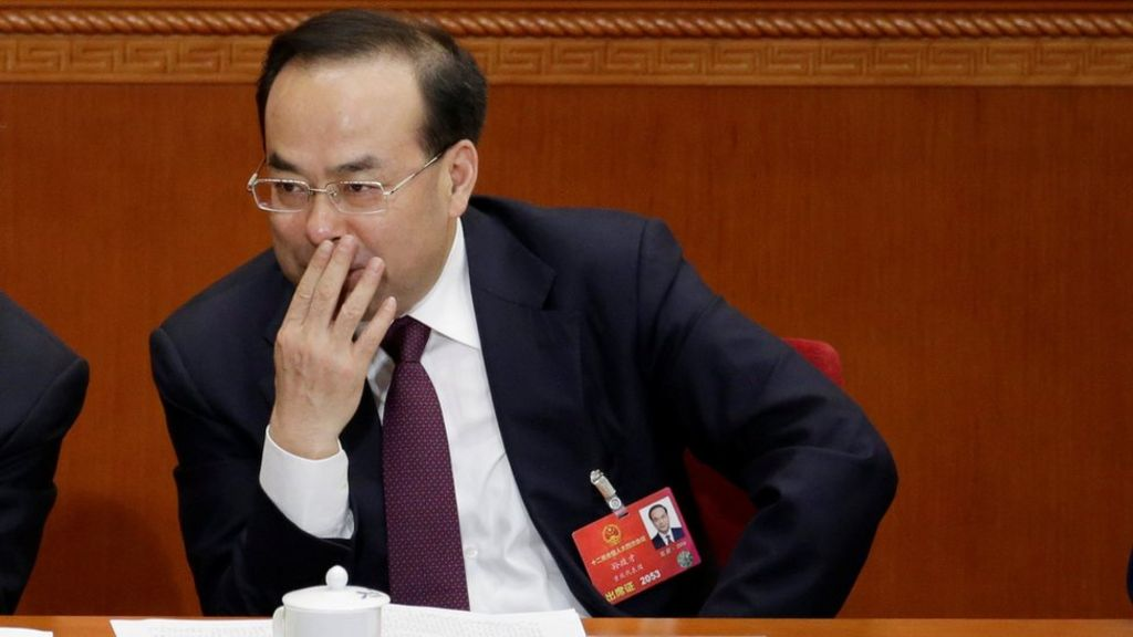 China rising political star facing corruption probe - BBC News