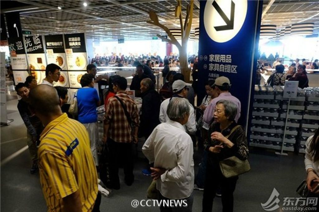 ikea chinas shopping experience essay Get your essay written starting at just $1390 a page the selected company for   customers can assess and experience the quality of products before ordering   whereas for the segment that includes shoppers that shop ikea for the first time   companies, ikea will likely make profits there) india, china and indonesia.