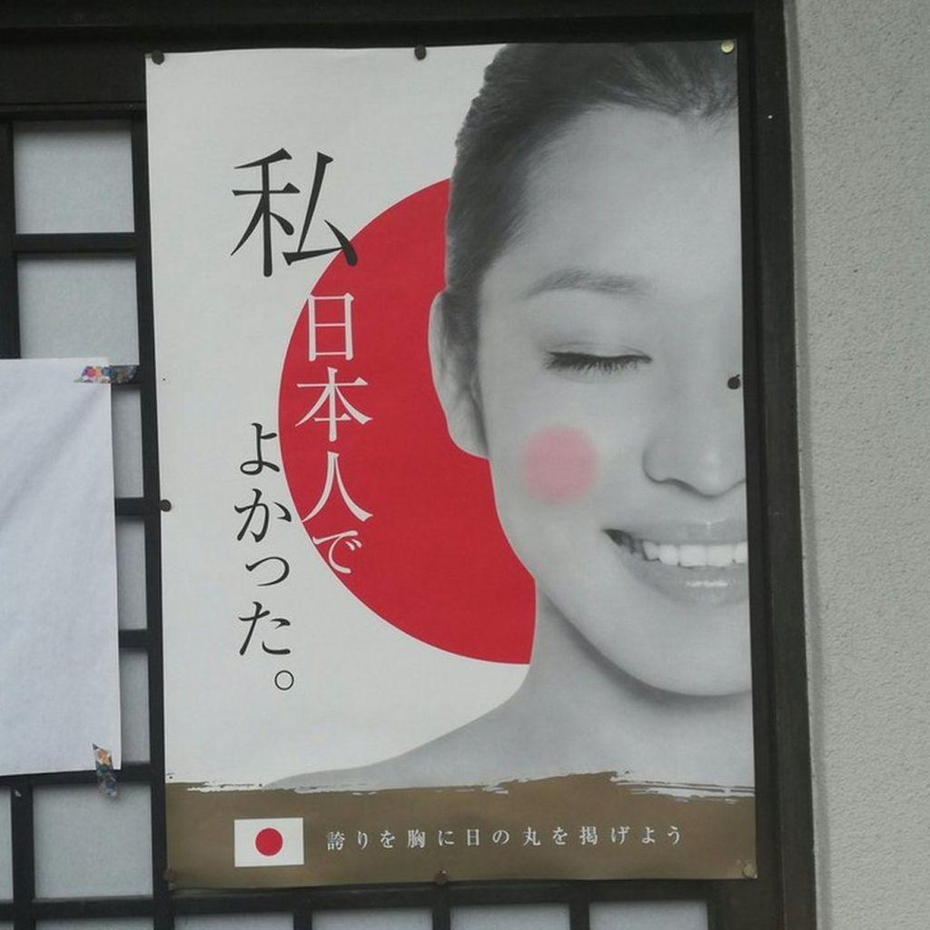 Porn massage in japan