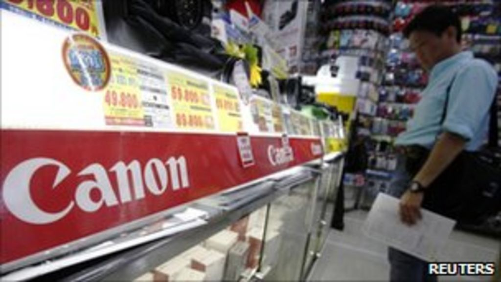 Japan's retail sales record biggest drop in 13 years - BBC ...