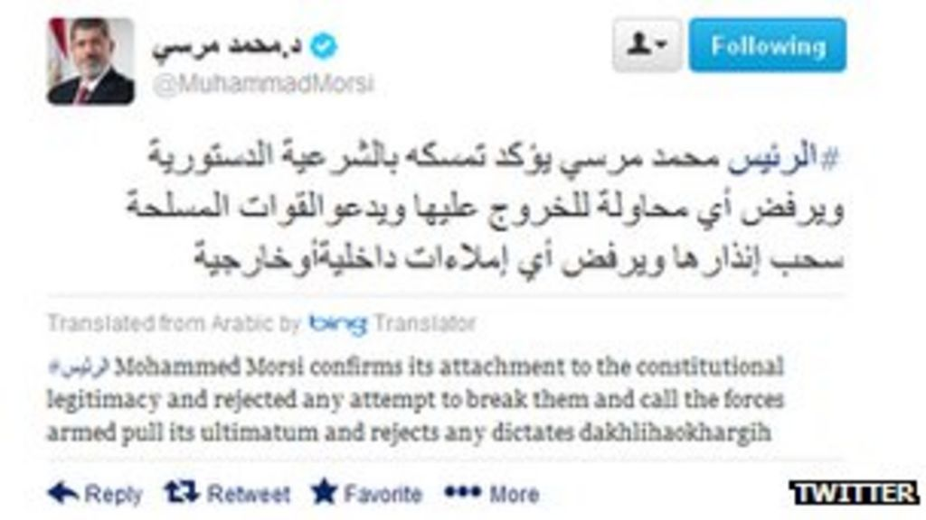 Bbc News Twitter: Twitter Translates Tweets From Leading Egyptians